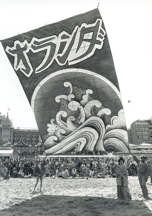 scheveningen_kite_festival_15