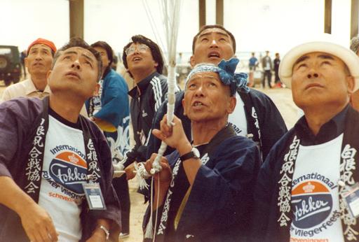scheveningen_kite_festival_japan_team