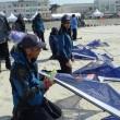 World Sport Kite Championships