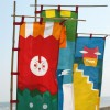 Cervia Kite Festival 2004