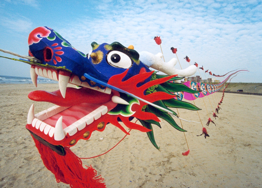 scheveningen_kite_festival_dragon_theme2