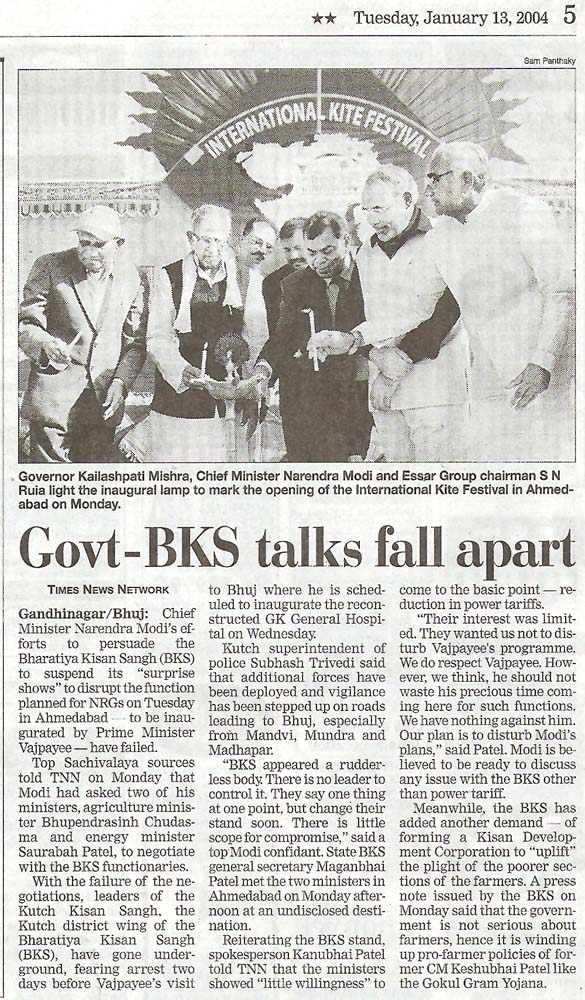 the times of India 13-01-04