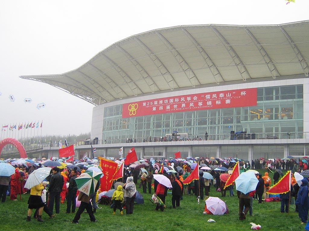 weifang_kite_festival_china_2008_001