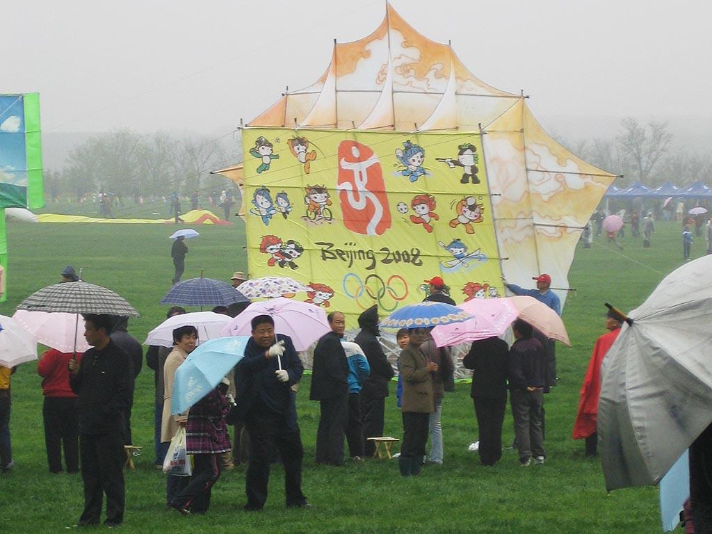 weifang_kite_festival_china_2008_004
